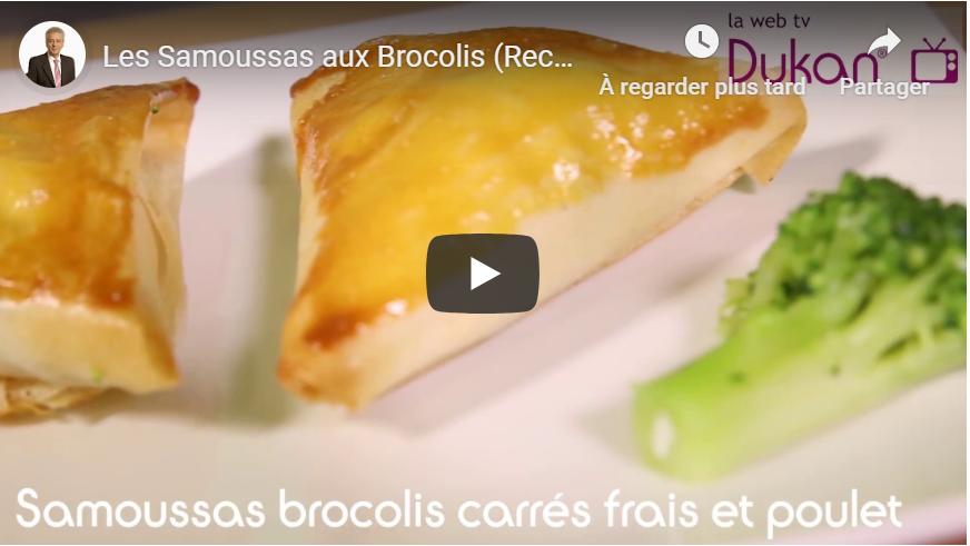 Samoussas brocolis carrés frais et poulet