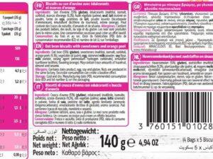 Biscuits saveur écorces d'Orange 140g (Nutrition Attaque)